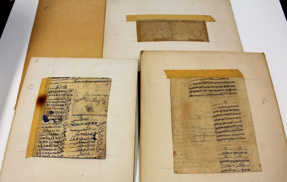 Four(4) Early Persian Works on Paper - 6
