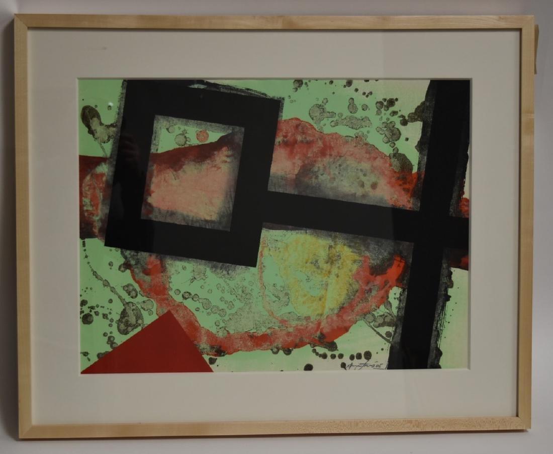 Aric Frons(Israeli/American) Modernist Mixed Media - 2