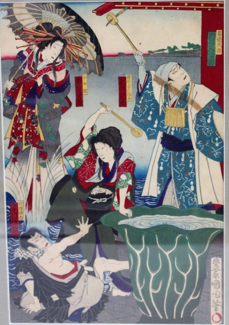 Japanese Woodblock Triptych - 2