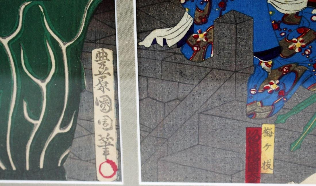 Japanese Woodblock Triptych - 5
