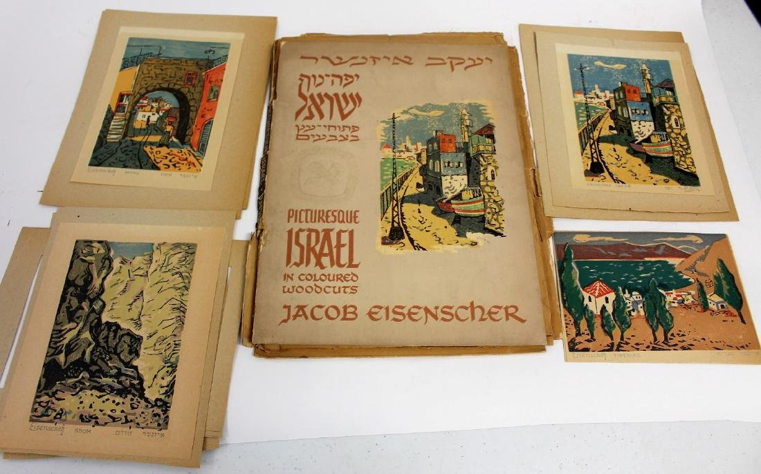 Jacob Eisenscher; Picturesque Israel Woodblock