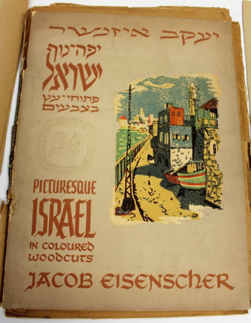 Jacob Eisenscher; Picturesque Israel Woodblock - 2