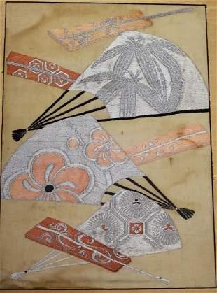 Japanese Silk Brocade Woven Embroidery
