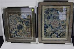 Two2 Framed Oriental Silk Embroideries