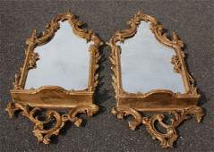 Pair of 20thC French Gilt Wood Mirrors