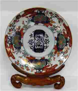 Japanese Imari Hand Painted Porcelain Charger