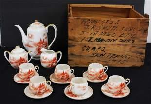 Hayashi Kutani Lithopane Porcelain Tea Set