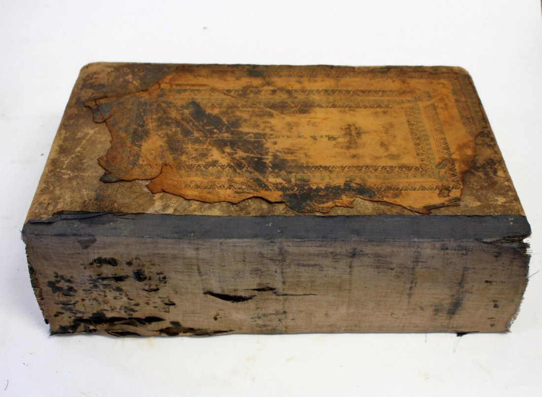 Holy Bible: Old and New Testaments.1833 - 5