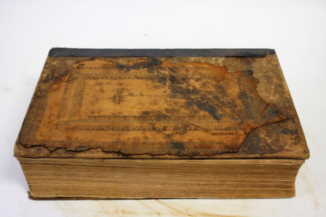 Holy Bible: Old and New Testaments.1833 - 6