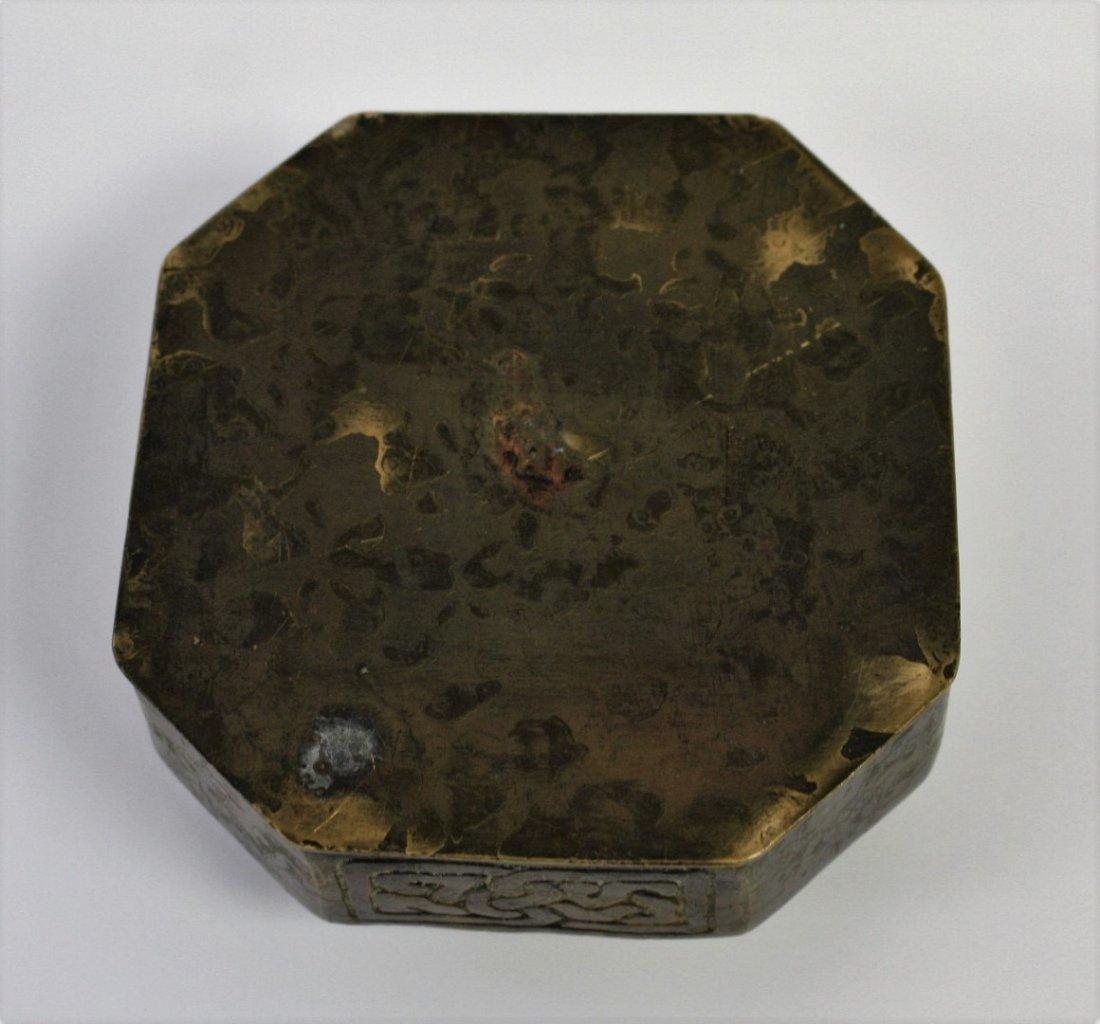 Tiffany Studios Bronze Zodiac Inkwell - 6
