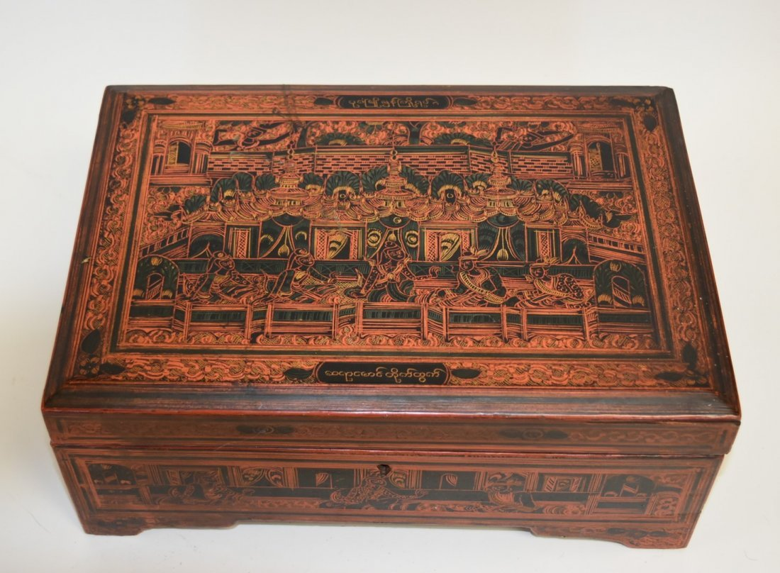 19thC. Oriental Lacquered and Incised Wood Box