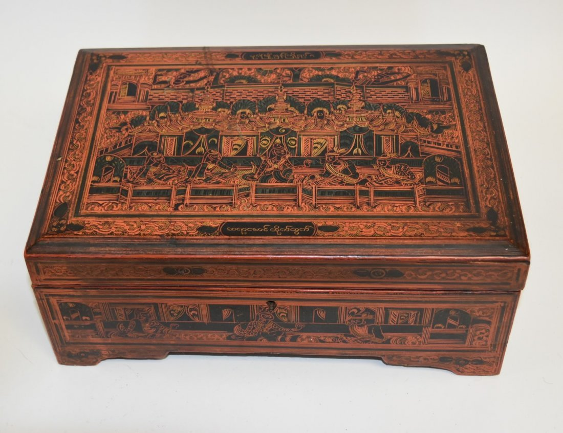 19thC. Oriental Lacquered and Incised Wood Box - 2