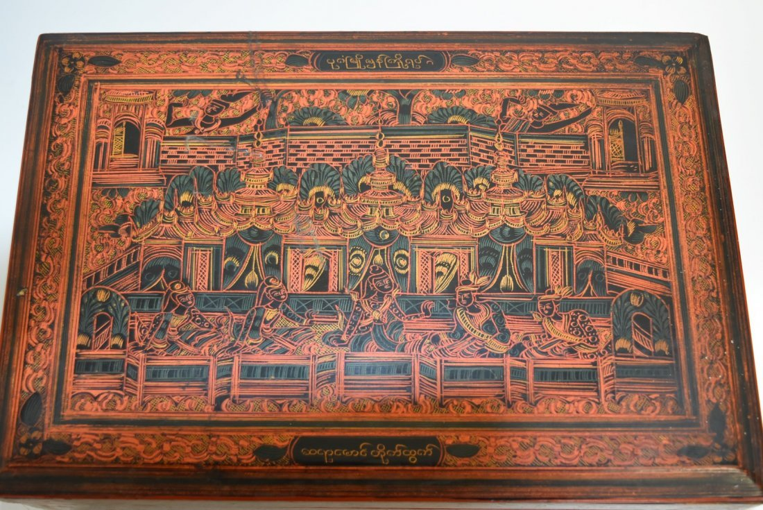19thC. Oriental Lacquered and Incised Wood Box - 3