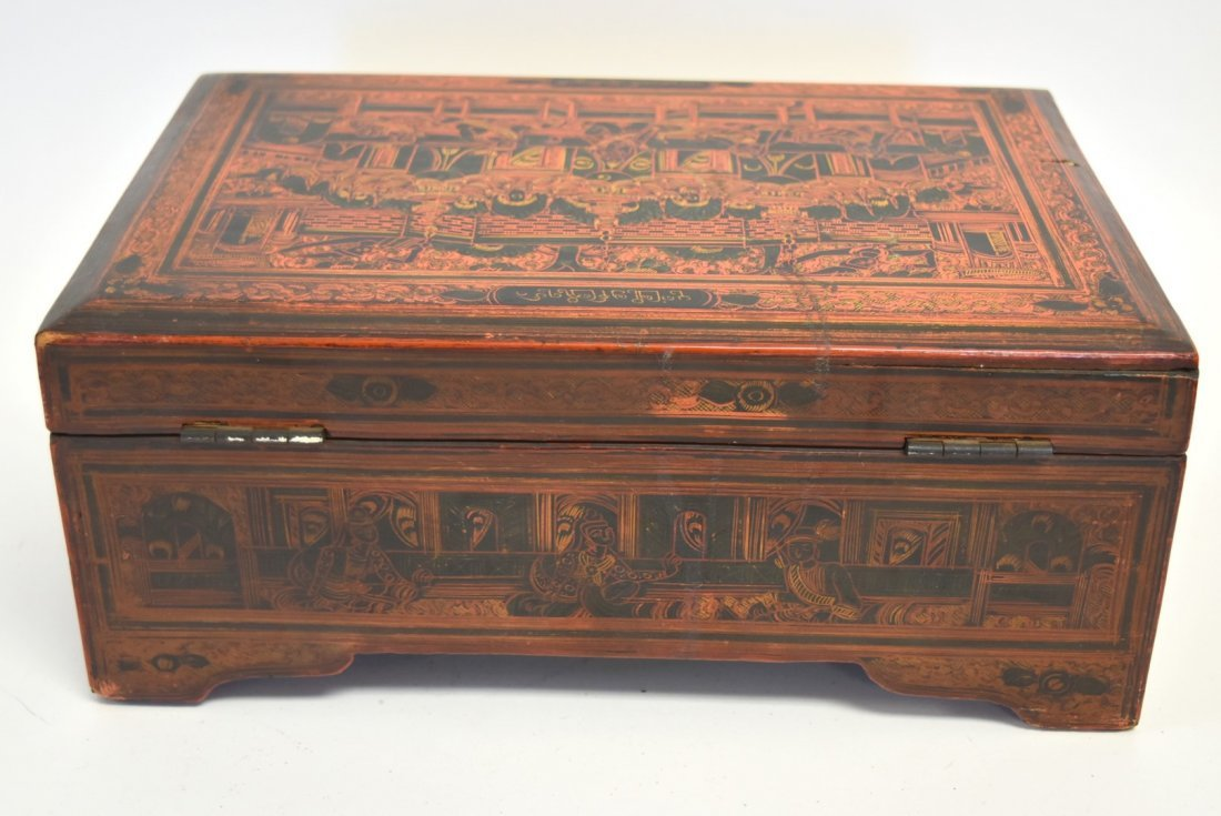 19thC. Oriental Lacquered and Incised Wood Box - 6