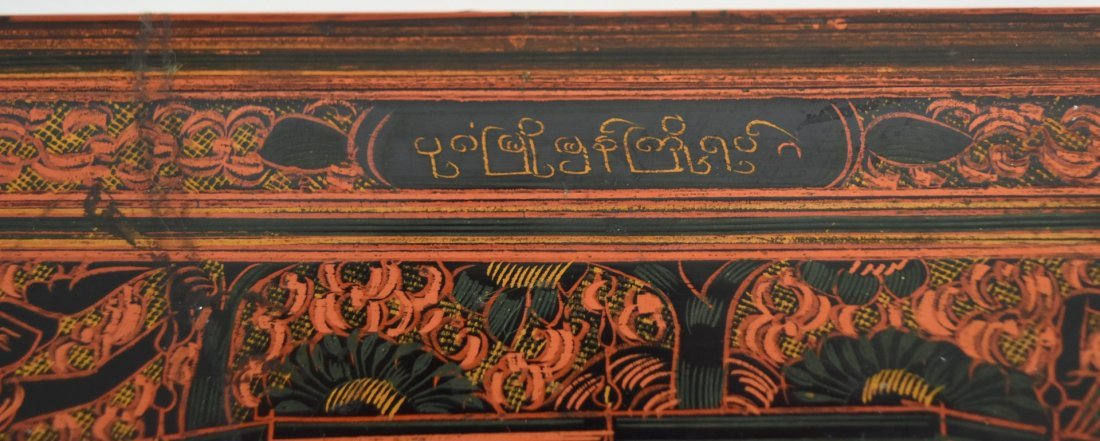 19thC. Oriental Lacquered and Incised Wood Box - 7