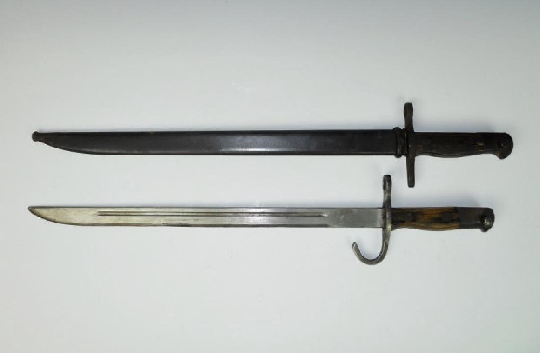 WW2 Japanese Arisaka Bayonets, Toyoda Loom, (2pc)