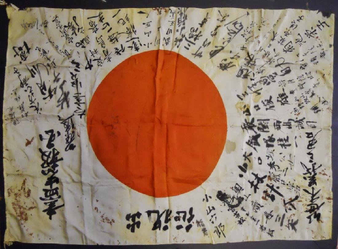 WW2 Japanese Silk Flag with Kanji
