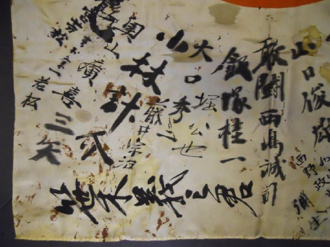WW2 Japanese Silk Flag with Kanji - 2