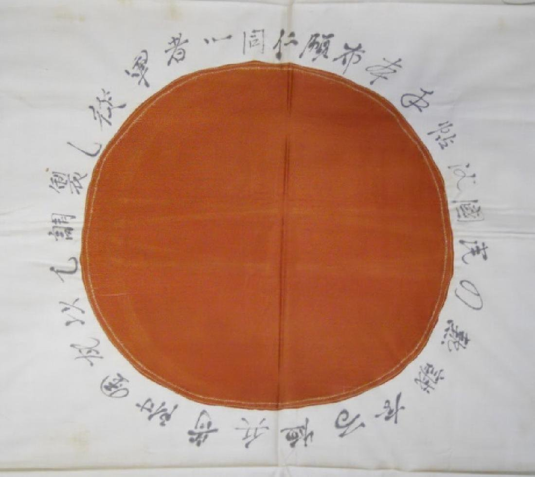 WW2 Japanese Cotton Flag with Kanji - 2