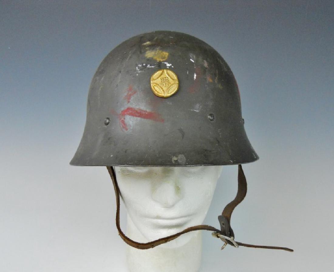 WW2 Japanese Type 90 Combat Helmet