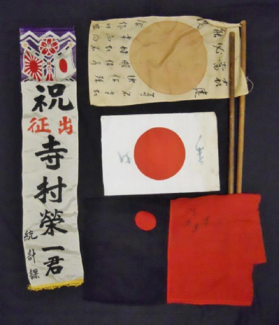 Collection of WW2 Japanese Flags, Banners, (4pc)