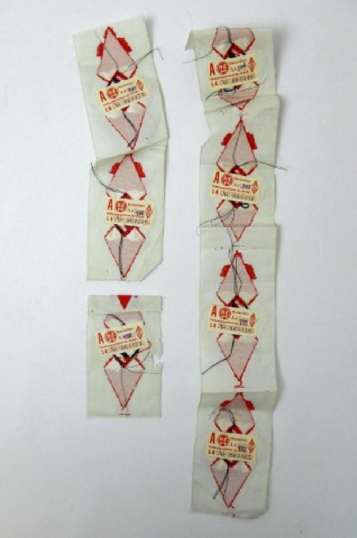 WW2 German HJ Insignia Uncut Ribbons, (8pc) - 2