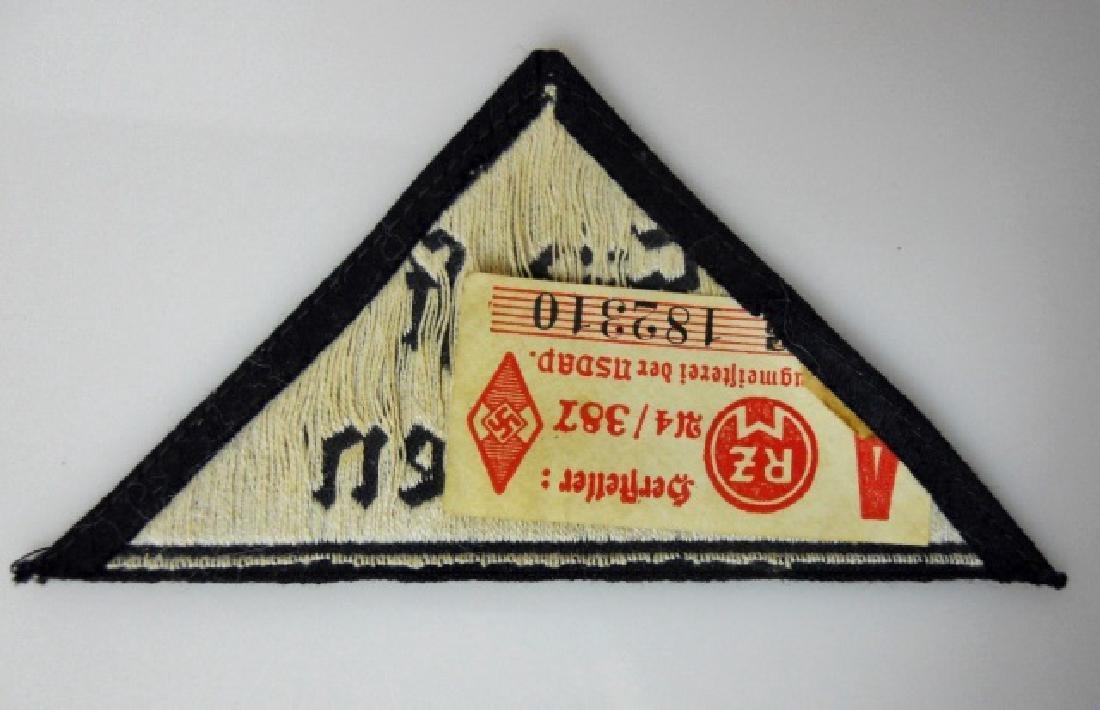 WW2 German HJ Insignia Uncut Ribbons, (8pc) - 7