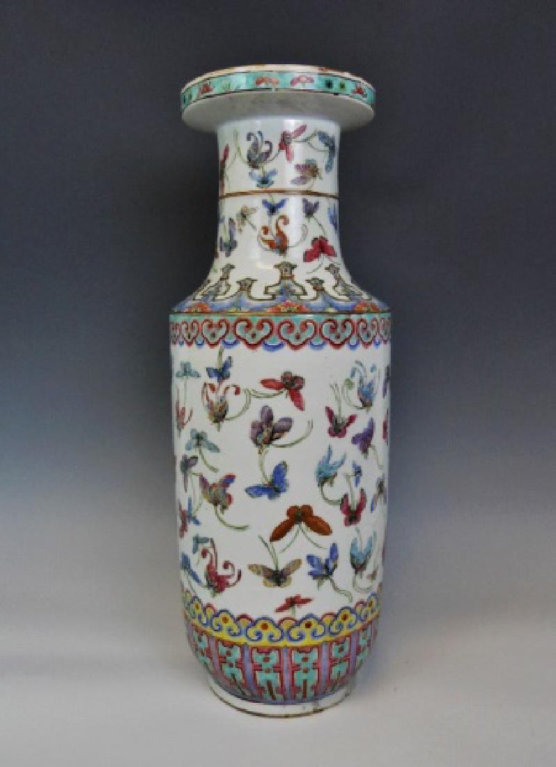 19th C. Chinese Porcelain Decorated Ground Vase