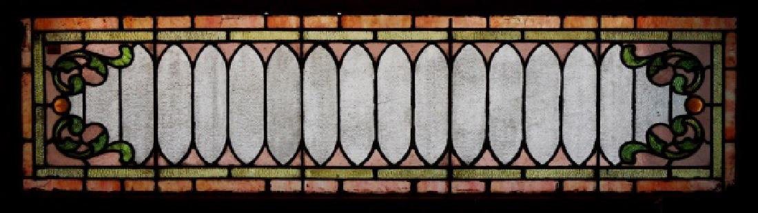 Antique Leaded Stained Glass Window, C. 1900