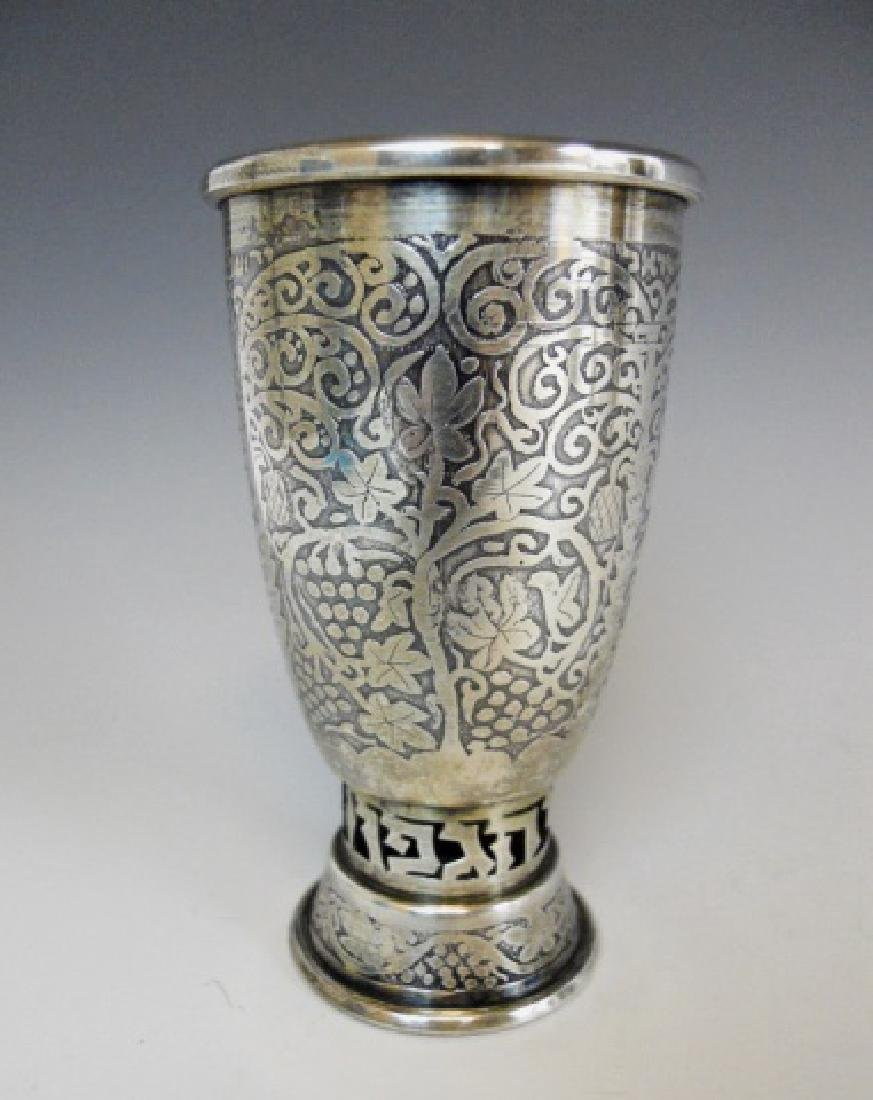 Sterling Silver Kiddush Cup, Israel Bezalel School