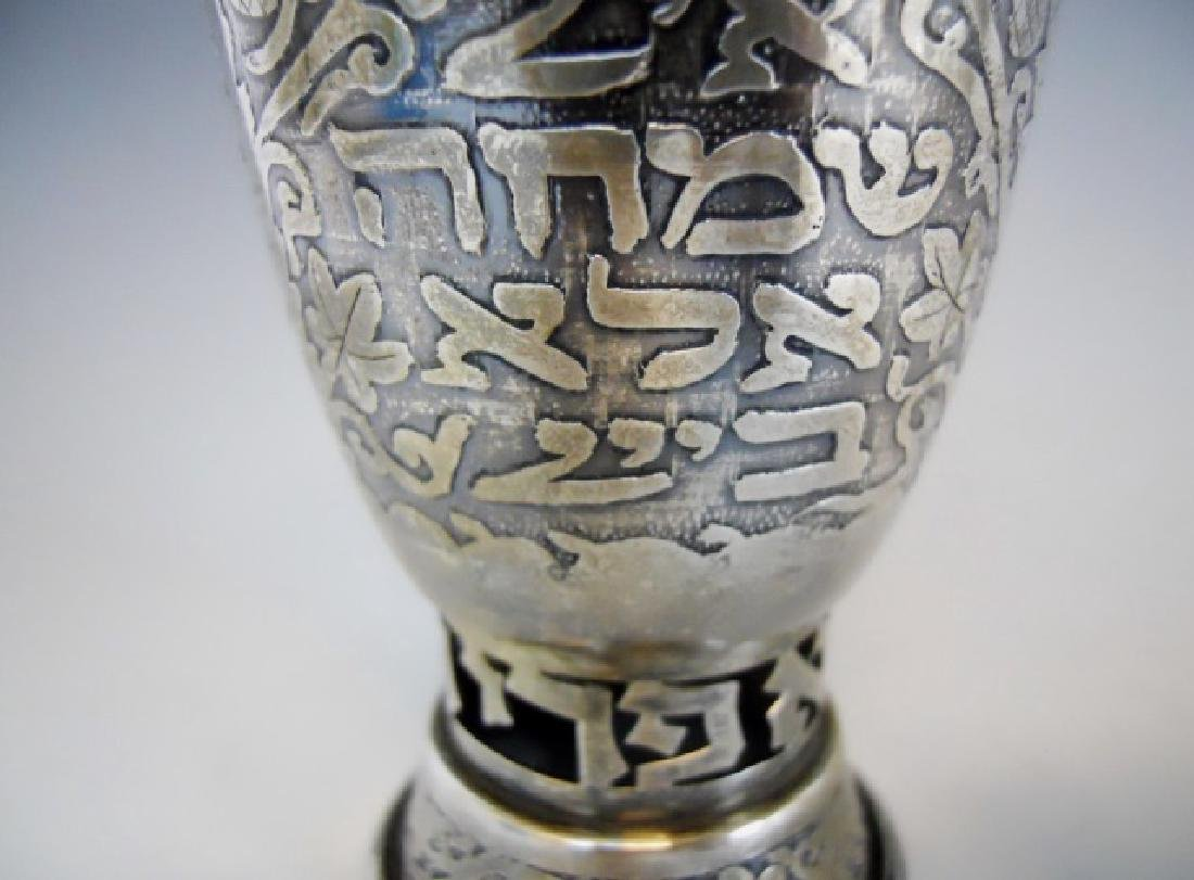 Sterling Silver Kiddush Cup, Israel Bezalel School - 2