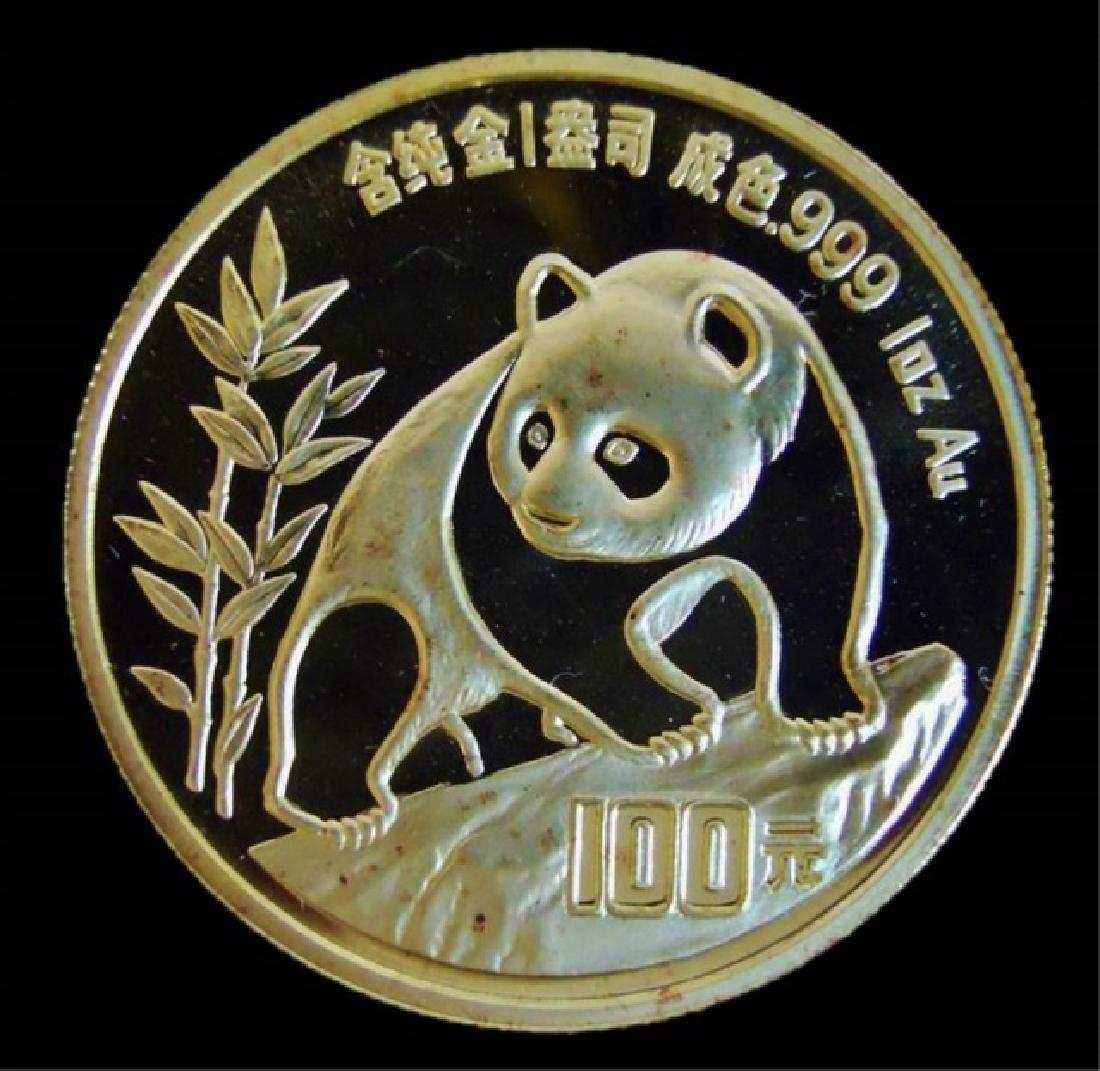 1990 Chinese Gold Panda Mint Set, (4pc) - 3