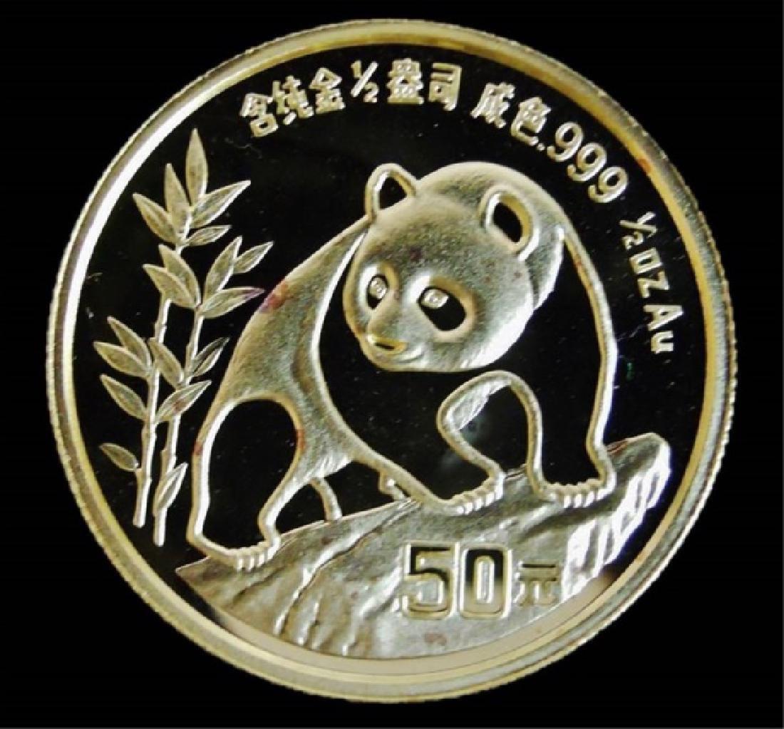 1990 Chinese Gold Panda Mint Set, (4pc) - 4