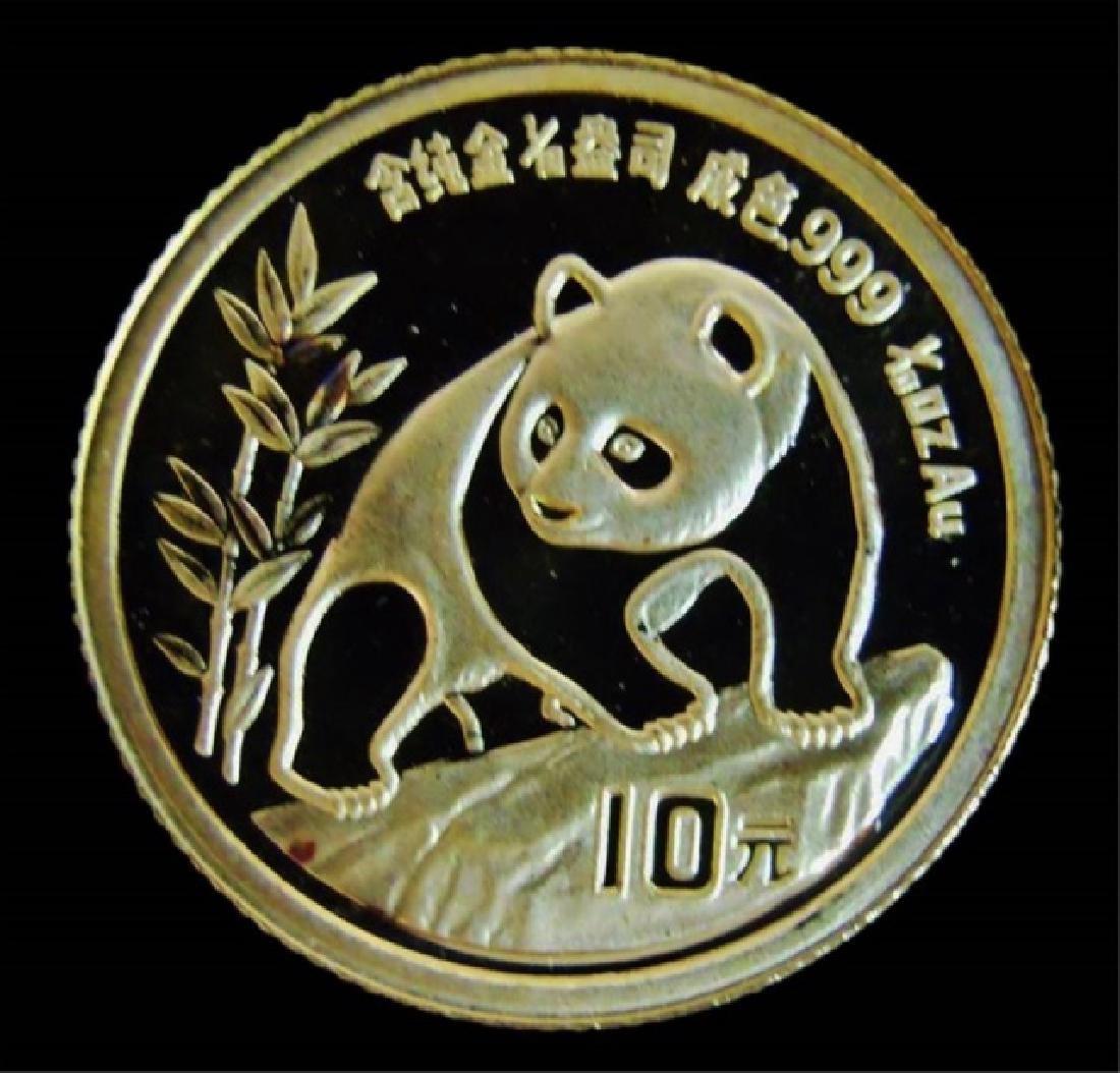 1990 Chinese Gold Panda Mint Set, (4pc) - 6