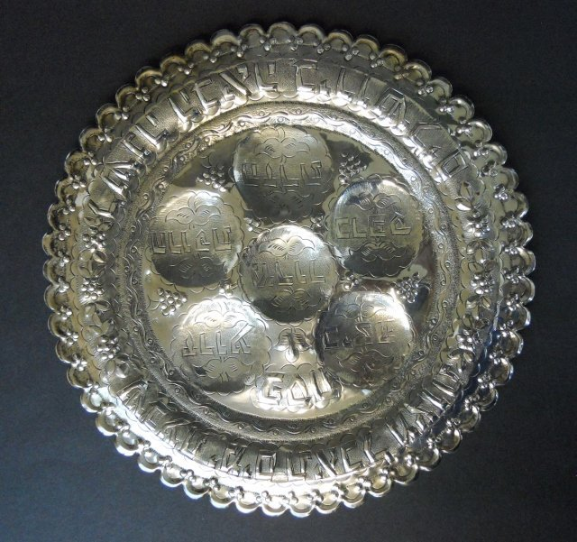 Sterling Silver Repousse Passover Plate