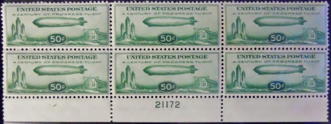 1933 US 50 Cent  Airmail Plate Block, C18 Mint