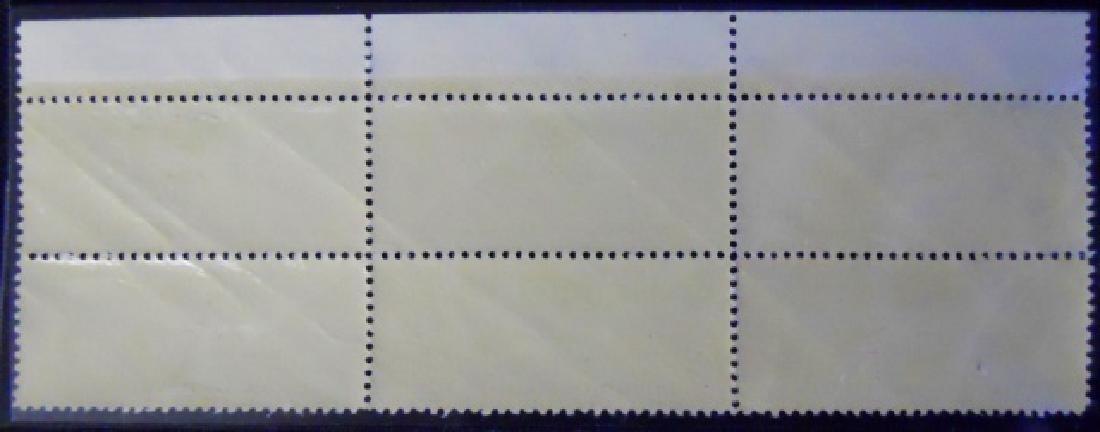 1933 US 50 Cent  Airmail Plate Block, C18 Mint - 2