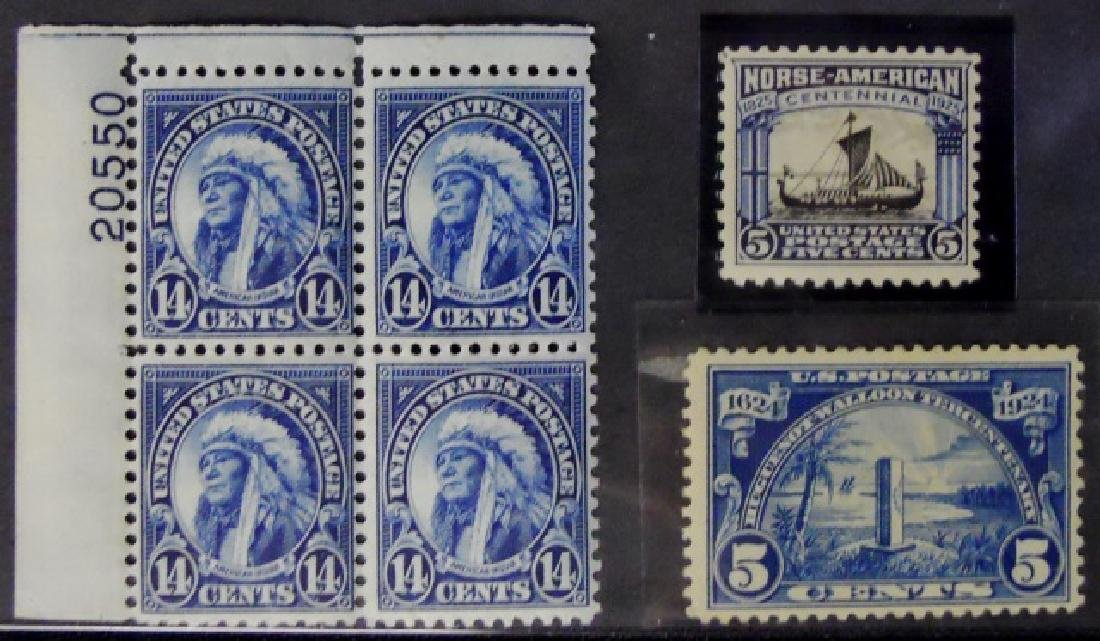 Collection US Stamps Plate Blocks, (7pc) - 5