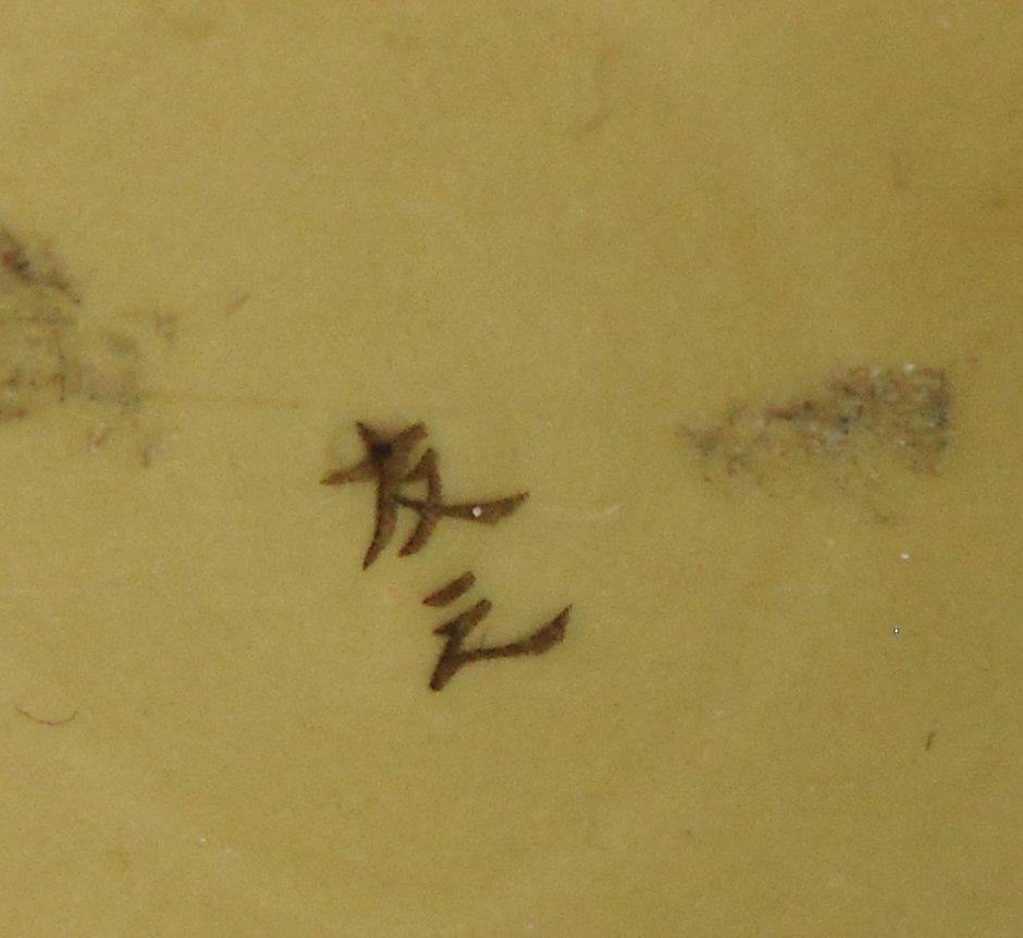 19th C. Japanese Okimono, Farmer with Pig - 5
