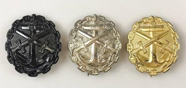 WW1 German Imperial Navy Wound Badges, (3pc)