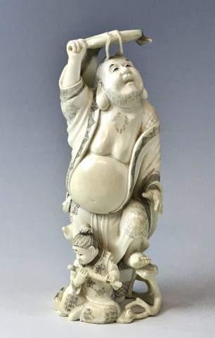 Antique Japanese Meiji Period Okimono, Buddha