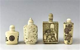 Antique Chinese Qing Dynasty Snuff Bottles 4pc