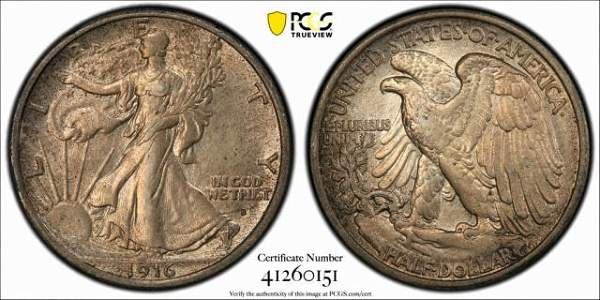 1916 S Walking Liberty Half Dollar, PCGS AU58