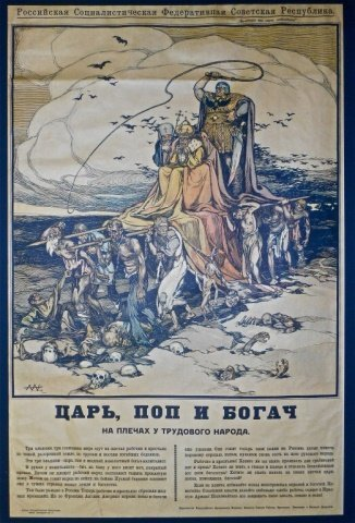 APSIT, ALEXANDER, Propaganda Poster, 1918