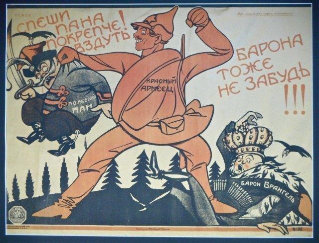 DENI, VIKTOR, Russian Propaganda Poster