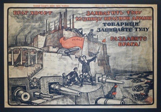 Civil War Bolshevik Propaganda Poster