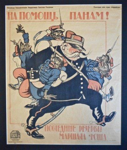 DENI, VIKTOR, Bolshevik Propaganda Poster, 1920