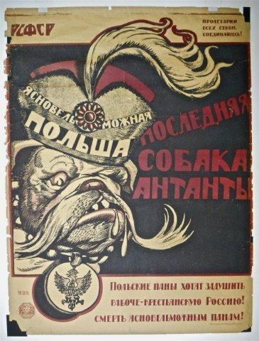DENI, VIKTOR, Bolshevik Propaganda Poster
