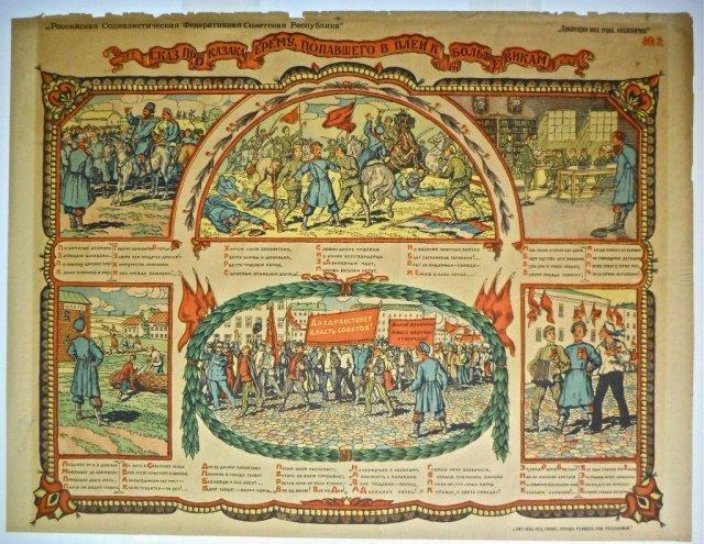 Russian Revolution Era Poster