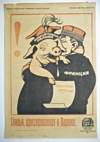DENI, VIKTOR, Civil War Propaganda Poster, 1920